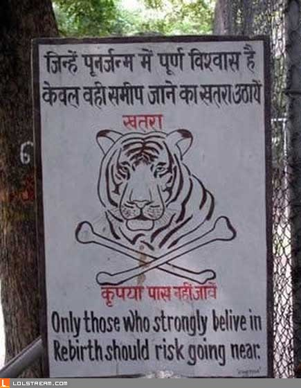 Indian zoo tiger sign