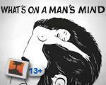 A man's Mind