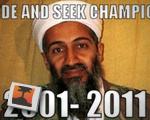 Reigning Champion
