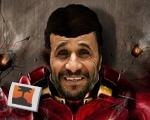 Iran Man